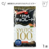 カカオ72%の香り高いクーベルチュールビターチョコ新発売!