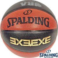 ◎内容:3x3.EXE 公式試合球 JBA公認。日本バスケットボール協会(JBA)公認の3対3バスケ...