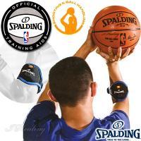 ◎内容:バスケットボールNBA公認トレーニング スマートショット 正しいシュート練習フォーム。 音と...