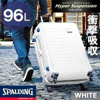 4c512f4db2 スポルディング 衝撃吸収スーツケース 大型 ハイパー サスペンションキャスター96L ホワイト キャリーケース SPALDING SP-0700-68WHITE  ◎内容:衝撃吸収 ...