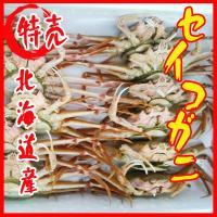 活セイコガニ 1尾(約200g前後)  産地:北海道   ぜひこの機会にお試し頂きたいオススメ商品で...