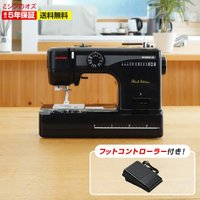 ミシン 本体 初心者 安い ジャノメ JANOME 電動ミシン JN508DX-2B JN-508DX-2B