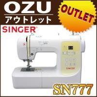 この商品はアウトレット商品となっておりますので、商品内容をよくご確認ください。 【シンガーSN777...