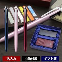就職や栄転等、新しい門出を迎える人に贈りたいペンギフト。筆記具専門店がセレクトしたペンと、生活に役立...