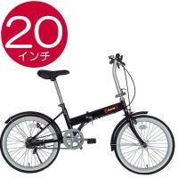 ZERO-ONE FDB20 MG-ZRE20  ■商品サイズ:20インチ  (組立時)約W145×...