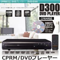 ◆CD内のデータをMP3ファイル形式でUSBにコピー録音 ◆USBメモリ内の画像・音楽ファイルの同時...