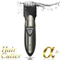 ●充電式で使いやすい!! ●こだわりのスタイルが決まるヘアカッター! ●ダイヤルで長さを調節!  ■...