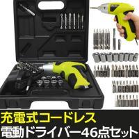 DIY・機械の整備ならコレにオマカセ☆ 豊富なアタッチメントで、様々なネジ・六角ナットに対応! パワ...
