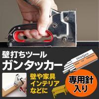 ◆ 届いてスグ使える!専用針(6mm)約1000本付き ◆  DIYやホビー、様々な作業に便利な壁打...