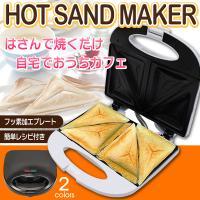 ●いつでもカンタン、おうちカフェメニュー。 いつものトーストに飽きたらコレ!お好みの具材をパンに乗せ...