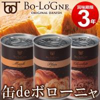 京都老舗有名店のデニッシュパンが『缶詰』になった!  3年間の長期保存が可能ですので、災害時用の備蓄...