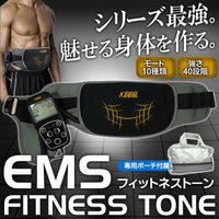 ◆電気刺激を直接筋肉に伝え、筋肉の収縮運動を行います。 ◆トレーニング初心者でも無理なく続けられます...