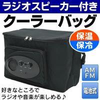 ◆どこでもラジオ&音楽が楽し...