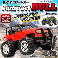 【圧倒的な存在感】大きなタイヤで障害物を乗り越える!オフロードカー R/C パワフル走行 フルファンクション ハンドル型リモコン ◇ ラジコンカー Compact BULL