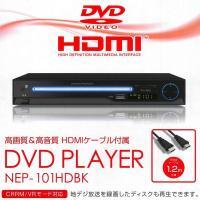 ●高画質&高音質HDMIケーブル付属 ●音楽CDの音楽をUSBメモリーまたはSDカードへダイレクト録...