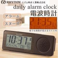 おしゃれな木目調デザインの小ぶりな大音量デジタル目覚まし電波時計です。  枠を木目調にすることによっ...