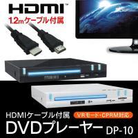 ●VRモード・CPRMディスクの再生 ●HDMI出力、デジタル音声出力に対応 ●音楽CD、映像・音声...