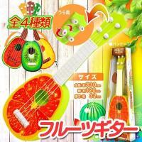 ★ウクレレのようなコンパクトなボディサイズの軽量ミニギターです。 ★だけど本格派!ペグを回して音階調...
