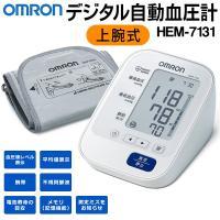 コンパクトサイズに充実機能の血圧計。 カフが正しく巻けたかを確認できるチェック機能、血圧値レベル、平...