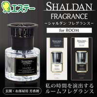 私の時間を演出するルームフレグランス。 香水調の上質な香りが、スティックを通して広がります。 高級感...