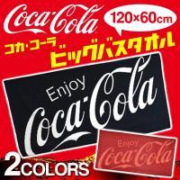 Coca-Cola 超吸水 マイ...