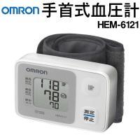 送料無料 オムロン 血圧計 OMRON 手首式 デジタル 自動血圧計 薄型 カフぴったり巻きチェック機能 30回分メモリ 見やすい大型液晶 ◇ 電子血圧計 HEM-6121