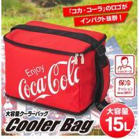 コカ・コーラ Coca-Cola クーラーバッグ 大容量サイズ BIG 保冷/保温バッグ 15L 肩かけ クーラーボックス 釣り スポーツ アウトドア おしゃれ ◇ Cola保冷バッグ