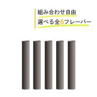 プルームテック カートリッジ 種類 プルームテック カートリッジ 再生 ploom tech 20本セット 電子タバコ 電子煙草 VAPE