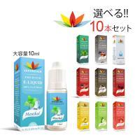 電子タバコリキッド プルームテック リキッド 10ml VAPOREVER 選べる10本 電子タバコベイプ vapeリキッド
