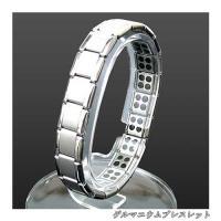 磁気80石 ナノエナジー チタン ゲルマニウム ブレスレット シルバー ケース付き 磁気アクセサリー 健康アクセサリー ステンレスブレス ブレス メンズ レディース