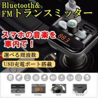 Bluetooth搭載端末はもちろん、Bluetooth非対応端末もAux有線接続で音楽を楽しめ、 ...