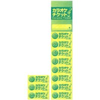 型番チ-150Yサイズ(縦x横)351x61mm綴り・バラバラ綴り数11枚枚数100枚紙色-刷色-ミ...