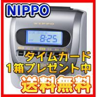 メーカーニッポー商品名カルコロ100仕様サイズ:W188mm×D134mm×205mm(ACアダプタ...