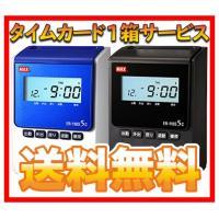 商品情報メーカーマックス商品名ER-110S5Cホワイト&ブルー・ブラック&ブラック...