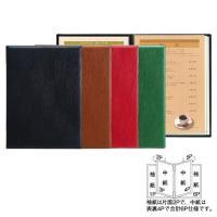 (取寄商品)メニューブック A4対応  シンビ MS-301 黒・茶・赤・緑