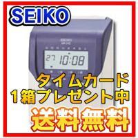 メーカーセイコー商品名QR-340仕様サイズ:W160xD128xH205mm質量:1.5Kg■印字...