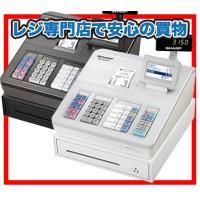 メーカーシャープ商品名シャープ電子レジスターXE-A207-WW外形寸法・重さ(ドロア含む)幅345...