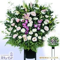 追悼の気持ちを表現したご葬儀用スタンド花です。悲しみを和らげる淡い色合いに仕上げました。※花器(スタ...