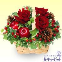 真っ赤なバラと姫リンゴで、季節感を感じるアレンジメントです!可愛らしい方にぜひ贈りたいおすすめの商品...