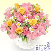 1月の誕生花(スイートピー等) 花キューピットのスイートピーのアレンジメント
