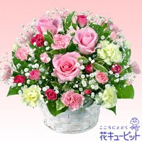 ピンクバラに乗せてあなたの優しい愛情を届けます!上品なアレンジメントは年代問わず好まれおすすめです♪...