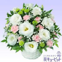 白とピンクの花々で淡く優しい気持ちを表現したアレンジメントです。118025【花キューピット】即日配...