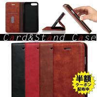 ◆◆最新機種iPhoneX/iphone8/iphone8plus対応◆◆  ・手帳型特有の留め具が...