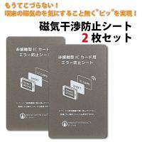 ■対応カード 交通系ICカード Suica PiTaPa ICOCA Kitaka TOICA SU...
