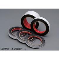●試料を台に固定する導電性の両面テープです。 ●安価な不織布基材と表面が滑らかなアルミ基材があります...