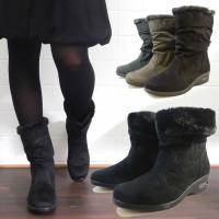 もこもこボアデザインウェッジソールムートンブーツ 防寒ブーツ 商品番号:9500 ウェッジソールデザ...