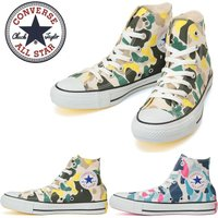 ☆28%OFF☆CONVERSE ALL STAR COLOFLAGE R HI コンバース オール...