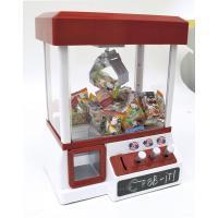 UFOキャッチャーマシーン おもちゃ 本体 卓上 景品 コイン付き ゲーム  コインを入れると陽気な...