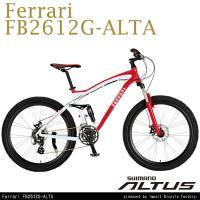 FERRARI(フェラーリ) マウンテンバイク26インチ FB2612G-ALTA 軽量アルミフレーム/シマノALTUS24段変速/Wサス