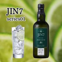 JIN7 series 01 ジャパニーズ 国産 クラフトジン 大山甚七商店  700ml 47度